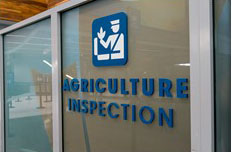 USDA Inspection location inside Honolulu Airport